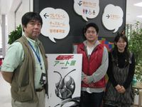 【取材】NPO法人宮崎文化本舗 石田達也さん (後編)