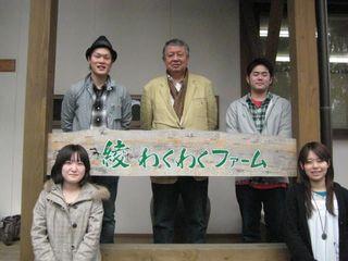 【取材】有限会社綾わくわくファーム 濱田倫紀さん(後編)