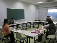☆ミーティング☆