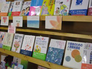 【取材】人間関係アプローチ宮崎きらきら 辰身信子さん(前編)