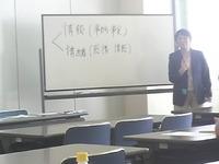 第1回目の講座終了。