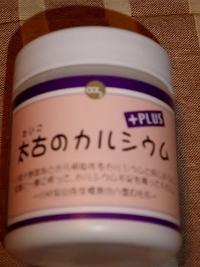 ガーン(=_=)