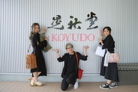 「熊野筆」で有名な熊野町でメイクブラシの工場見学に行ってきました!