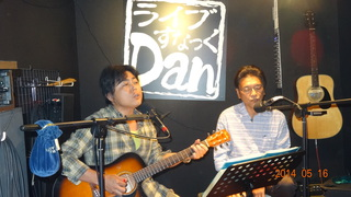 新生「Dan」プレオープン感動の2日目!