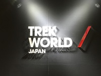 TREK展示会~TREK WORLD JAPAN 2018~