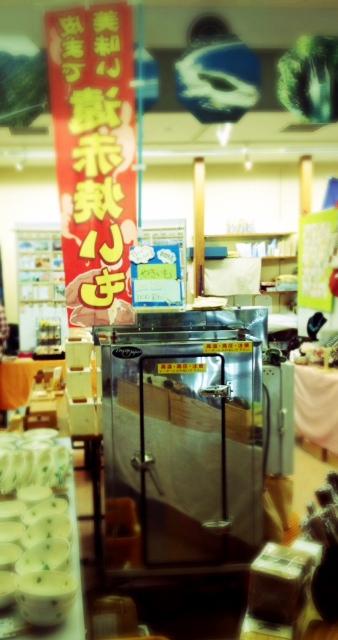 空港チャレンジショップ焼き芋機