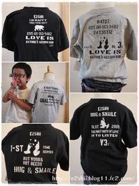 ステンシルTシャツ~vol.2~。 2014/06/13 22:57:23