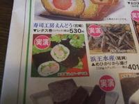 宮崎県産品まつり