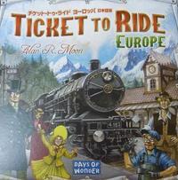 「チケット・トゥ・ライド ヨーロッパ日本語版」プレイレポート