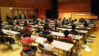 九州カップ珠算選手権大会