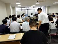 名古屋で研修