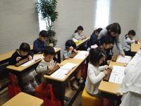 開校初日の授業