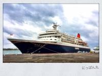 宮崎港に「にっぽん丸」。 2017/01/06 11:00:00