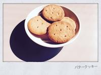 クッキー 2016/12/20 16:00:00