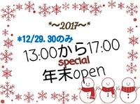 こんばんは~* 29.30日 午後から open 2017/12/28 21:32:38