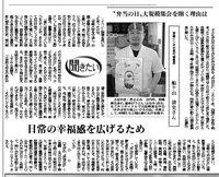 4月10日 ひろがれ弁当の日in宮崎 !!来て下さい!!
