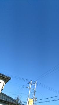 雲ひとつない青空✨