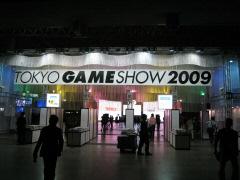 ゲームショウ2009