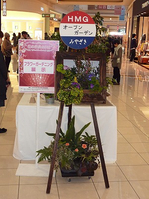 花の祭典:2012