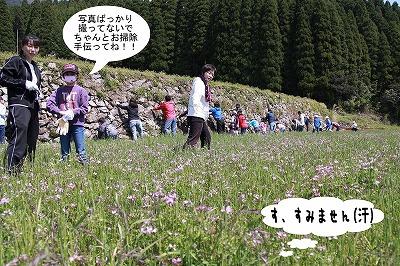 『家族で棚田へ行こう♪』楽しかった~\(^0^)/