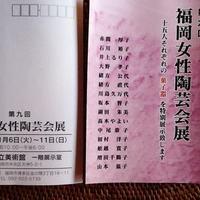 福岡県立美術館での展示