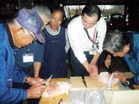 西都原グリーン・ツーリズムの会「地鶏のさばき方」宮崎県西都市