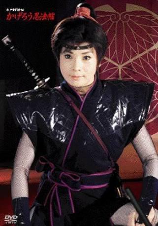 由美かおるに似てるって、言われた