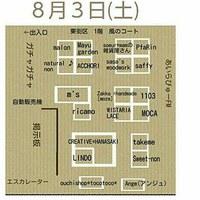 Hanasaku*marcheブース配置図です!