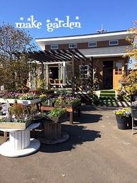 *make garden*お庭づくりと、木と花と雑貨のお店(宮崎市) 2015/07/02 16:40:26