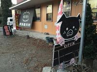Handmade + 雑貨 unfil(都城市)