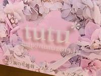 tutu*(都城市)
