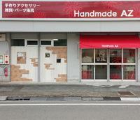 手作りアクセサリーと雑貨 Handmade AZアズ(宮崎市)