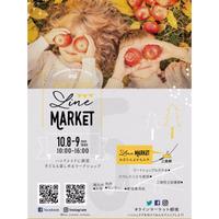 8日 9日 line marketへ〜☆