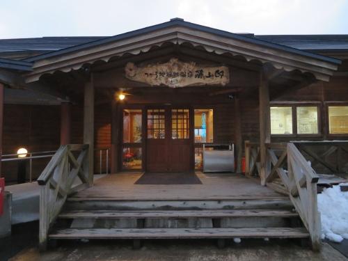 青森横断2泊3日の旅 ログハウス宿泊の巻