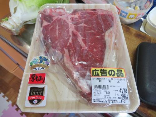 父の日は父が肉を焼く!