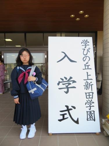 娘、中学生になる