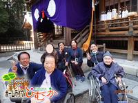 狭野神社へ、のんびり初詣に出かけましたよ。