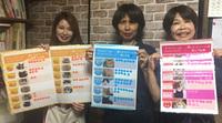 人気総選挙予選通過ネコ発表