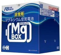 【マグネシウム電池を家庭向け販売】