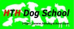 HTH DOG SCHOOL