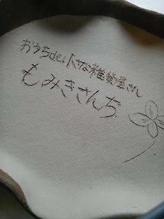 昨日は陶芸教室♪今日のお知らせ。
