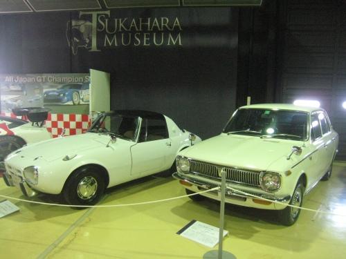 ツカハラミュージアム