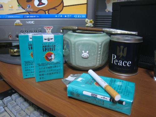 宮崎の愛煙家よ集まれ! 世界のたばこ サンランド