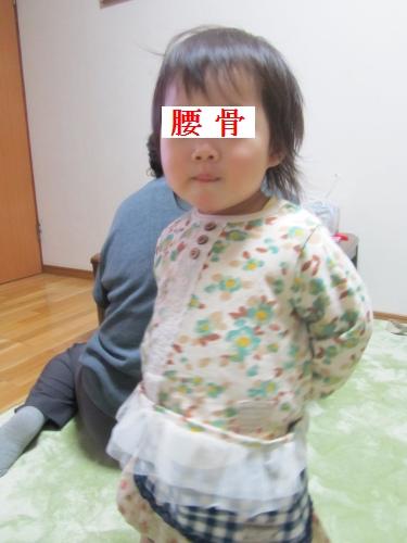 2年ぶりの福岡