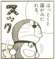 1000円マックより自作サンドウィッチ