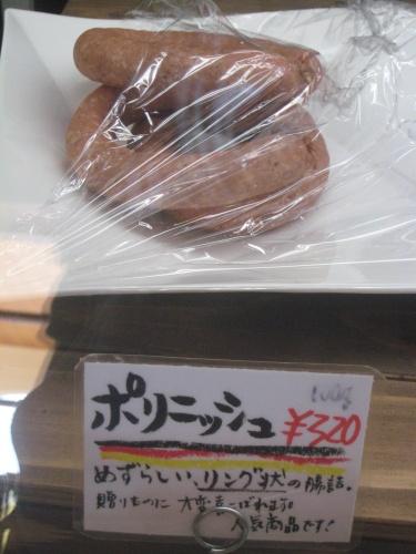 旨いソーセージが食いたい!