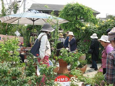 第2回「HMG・オープンガーデン」巡りバスツアー(見学会)