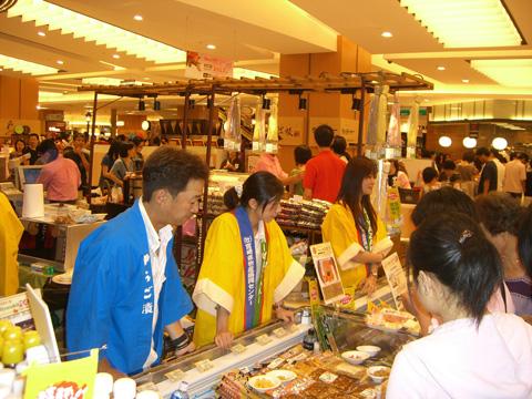 台湾2009四日目