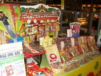 台湾2009十日目