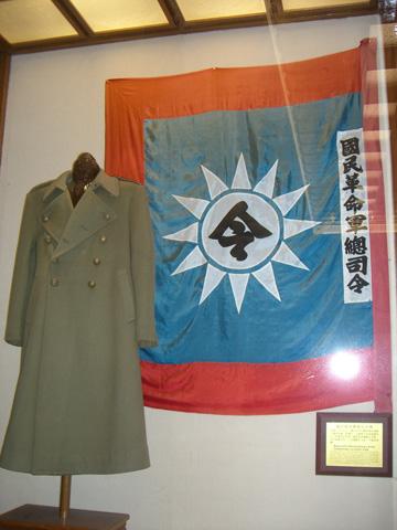 台湾2009八日目ver2